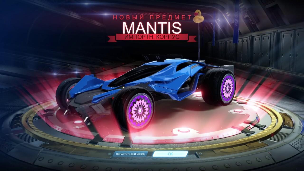 Rocket League 174 Mantis Youtube