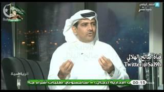 بالفيديو: الهريفي يوجّه رسائل قوية لرئيس النصر