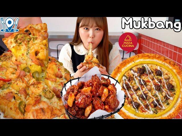 [광고] 🍕피자쿠치나에서 소스부터 토핑을 전부 내 마음대로 선택한 나만의피자, 어메이징 스테이크 피자, 치킨 강정 먹방 Mukbang