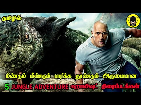 Download 5 Best Jungle/Forest Based |Tamil dubbed| Hollywood movies in Tamil|2019| VeNoM