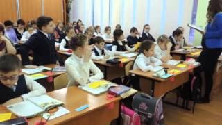 Учебное занятие в 4 кл. ФГОС НОО