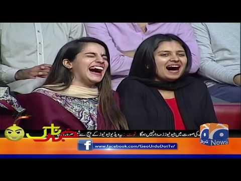 Khabarnaak | Ayesha Jahanzeb | 23rd November 2019