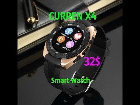 Curren x4 часы