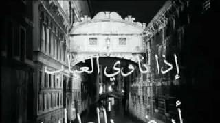عبدالله سالم   إذا ناوي