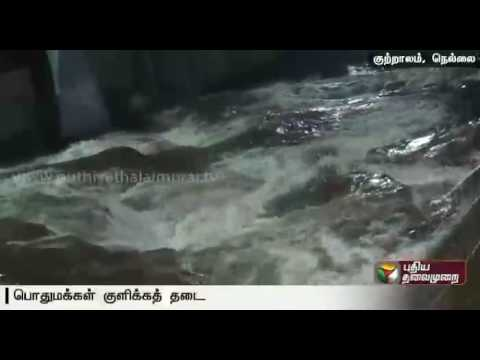 Courtallam: Bathing banned at Courtallam falls due to excessing gushing of water