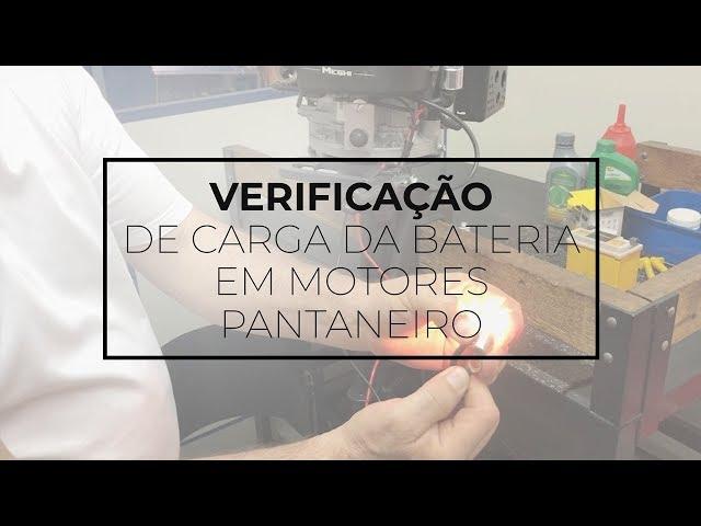 116 - Verificação de Carga da Bateria em Motores Pantaneiro