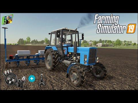 Farming Simulator 19 - Рассвет - 46 - Посев свеклы
