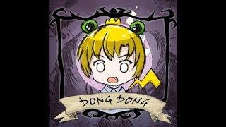 【林公子实况】 饥荒220!发现了星空!地下世界的切斯特!星空擅长升猴子2333!