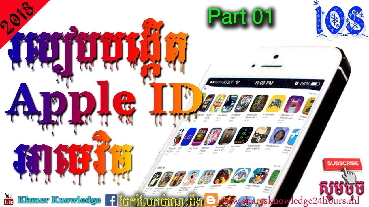 how to create a new apple id 2018