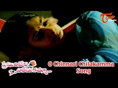 Preminchedi Endukamma Movie Songs | O Chinnari Chilakamma | Anil, Maheswari