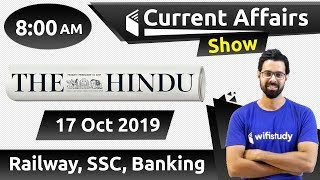 8:00 AM - Daily Current Affairs 17 Oct 2019 | UPSC, SSC, RBI, SBI, IBPS, Railway, NVS, Police