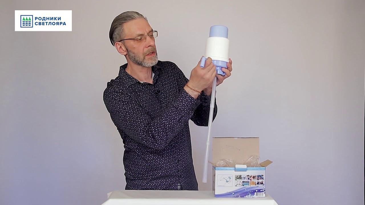 Download Обзор и установка помпы на 19 литровую бутыль. Как правильно установить помпу Aqua Work