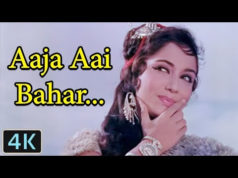 'Aaja Aai Bahar Dil Hai Bekarar' Full 4K Video Song - Sadhan