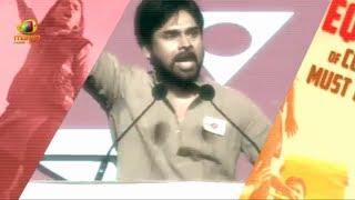 Power Star Pawan Kalyan Jana Sena Party Song - Freedom Song   Pawan Kalyan   Telugu FilmNagar