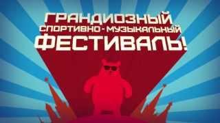 DFM представляет... Лужники. 7 сентября 2013