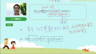 PTY 0105 冪集合