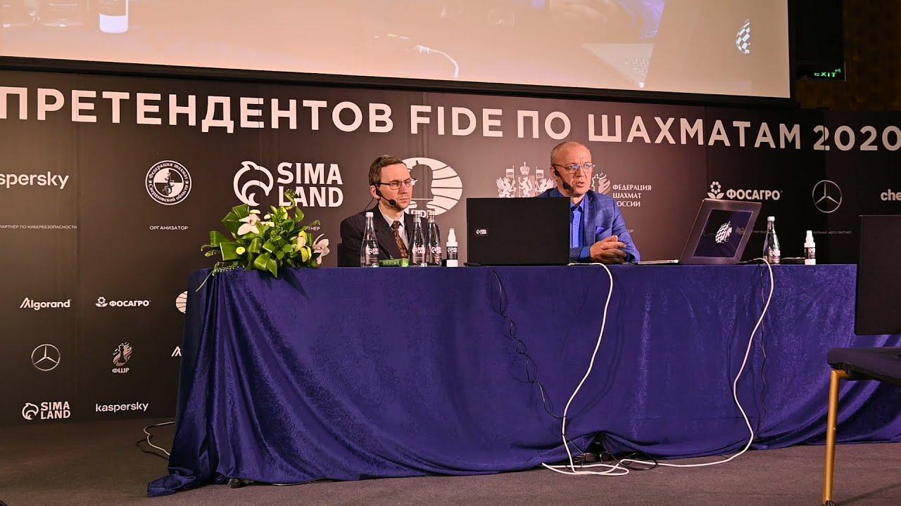 Турнир претендентов 2020 комментирует партии Сергей Шипов