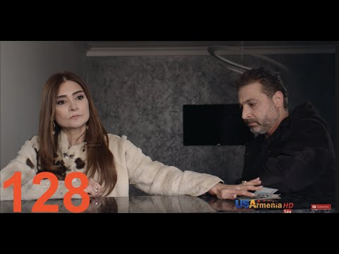 Xabkanq /Խաբկանք- Episode 128