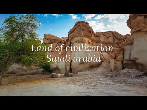 Al Hasa Hofuf Jabel Quara Mountain Land Of Civilization Saudi Arabia|الحسا الهفوفجبل جبارارض الحضارة