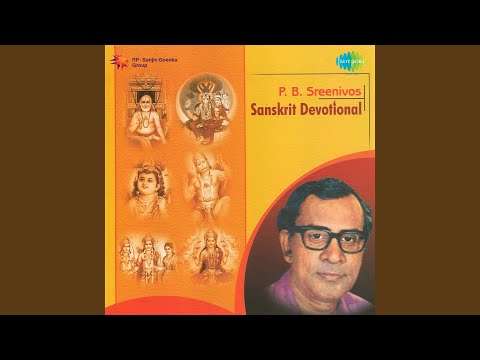 Sri Ranganatha Sthothra