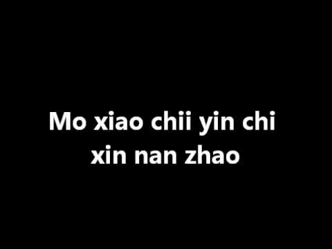 Jackie Chan - Drunken Master II Theme Song (Lyrics)