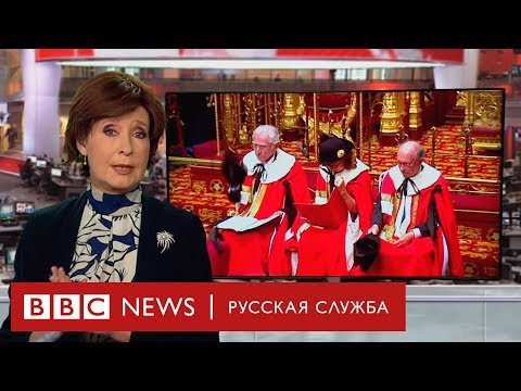 Суд Шотландии против Джонсона: смогут ли «северяне» остановить брексит?