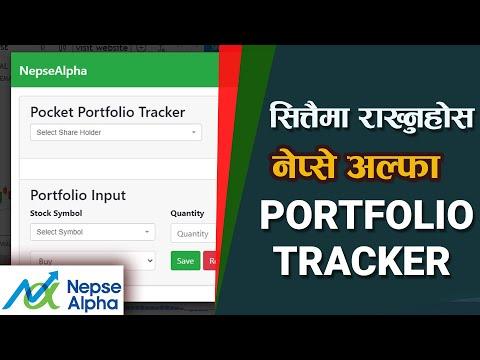 Free Nepse Portfolio Manager | Nepse Alpha Portfolio Tracker