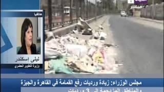 بالفيديو.. إسكندر: إنشاء 150 شركة قابضة لجمع القمامة من شوارع مصر
