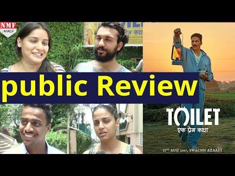 'Toilet Ek Prem Katha' का PUBLIC REVIEW | Akshay Kumar, Bhumi Pednekar