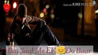 Very Sad Dialogue || Tumhe Bahut Miss Karta Hu || Sad Heart touching || Whatsapp Status