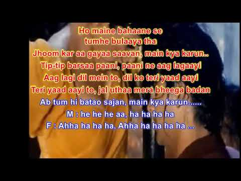 Tip Tip Barsaa Paani Karaoke-Mohra ( 1994 )