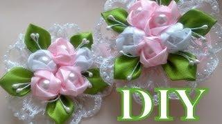 Цветы Канзаши Мастер класс  Flowers Kanzashi masterclass Резинки для волос своими руками