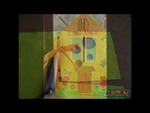 Книжка-малышка своими руками
