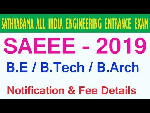 SAEEE 2019 || SATHYABAMA ALL INDIA ENGINEERING ENTRANCE EXAMINATION 2019