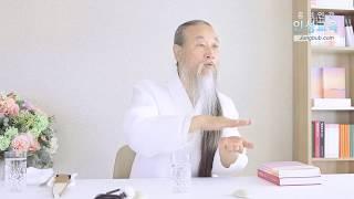 10125강 원로 연예인 이순재씨의 왕성한 활동(1_2)[Well-being 100세][홍익인간 인성교육]