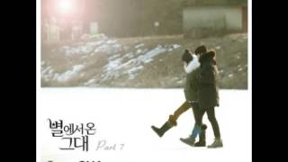 Sung Si Kyung - Everything About You (You Who Came From The Star OST) [Mp3/DL]