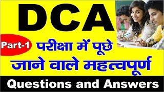 DCA Theory Exam Preparation