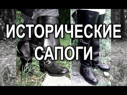 БОТФОРТЫ. Моя любимая обувь! (после туфель) :) МАХА ОДЕТАЯиз YouTube · С высокой четкостью · Длительность: 5 мин37 с  · Просмотры: более 29.000 · отправлено: 01.12.2014 · кем отправлено: Маха Одетая