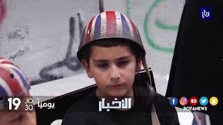 السخرية سلاح فلسطيني آخر لإدانة وعد بلفور - (2-11-2017)