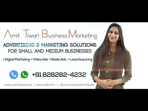 ATBM – Digital Marketing, Video Advertisement, Corporate Video, Social Media Marketing Services
