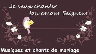 Je veux chanter ton amour Seigneur - Musiques et chants de mariage