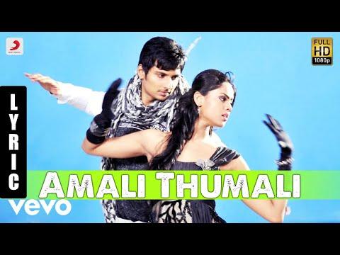 KO - Amali Thumali Tamil Lyric   Jiiva   Harris Jayaraj