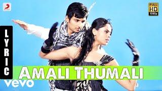 KO - Amali Thumali Tamil Lyric | Jiiva | Harris Jayaraj