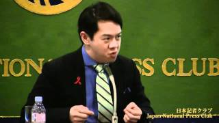 James Chau UNAIDS Goodwill Ambassador 研究会「HIV/エイズ」 司会...