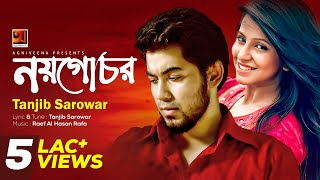 Noygochor By Tanjib Sarowar | Album Andor Mahal | Official Music Video