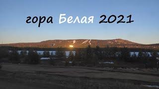 гора Белая весна спуск в купальниках 2021