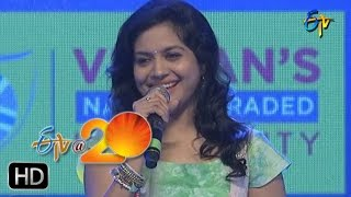 Sunitha Performance - E Velalo Neevu Song in Kadapa ETV @ 20 Celebrations