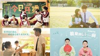 6 bộ phim về tuổi thanh xuân của màn ảnh Trung Quốc không thể bỏ lỡ