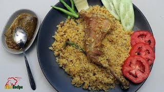 চিকেন ভুনা খিচুড়ি রেসিপি   একটু ভিন্ন রকম স্বাদ ও ফ্লেভারে   Chicken Bhuna Khichuri   Vuna Khichuri