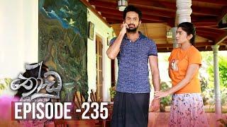 Thoodu | Episode 235 - (2020-01-10) | ITN Thumbnail